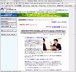 My Komon 会計事務所の会』というサイトで会計事務所インタビューを受けました